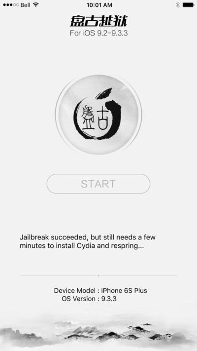 How to jailbreak your iDevice   ModMy